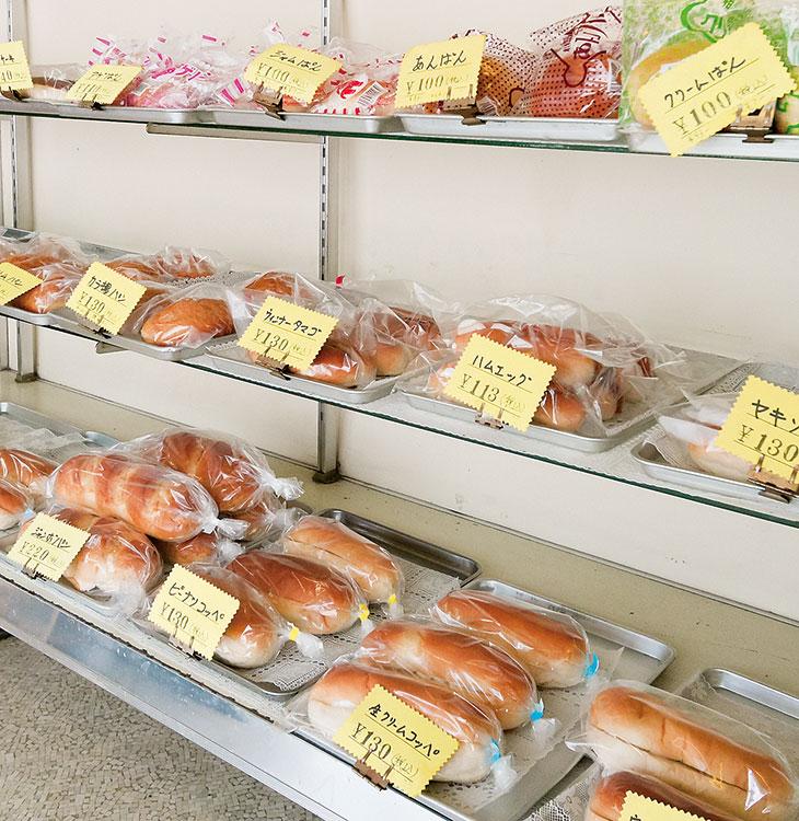 相馬屋菓子店